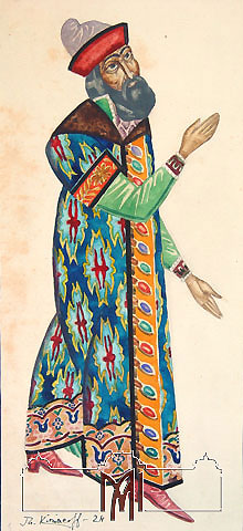 Teodor Kiriakoff (1901-58) Sketch for the costume of a boyar, 1924, watercolors, paper, 28,1x12,2cm