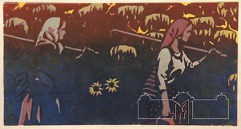 Aurel David (1935-1984) Sun flower, 1964, paper, color linoprint, 27,0x51,5cm